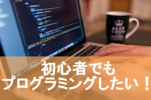 code_thumbnail